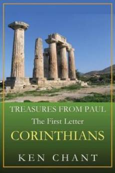 Treasures from Paul Corinthians
