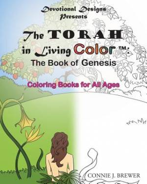 The Torah in Living Color