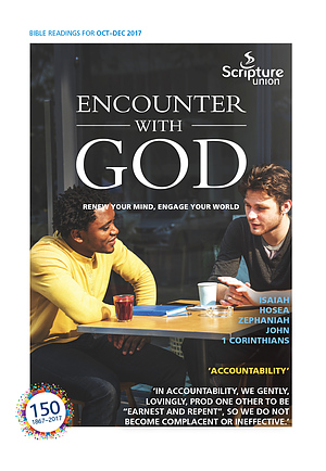 Encounter with God October to December 2017