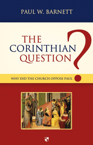 The Corinthian Question