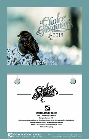 Choice Gleanings Wall Calendar