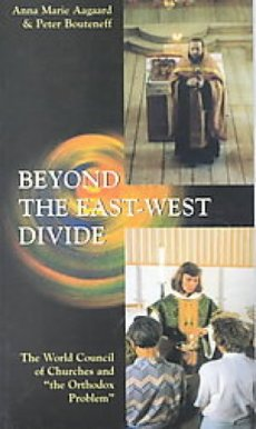 Beyond the East-West Divide