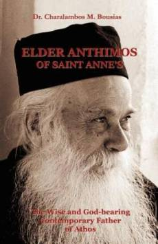 Elder Anthimos of Saint Annes