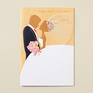 Wedding - A Boy, A Girl - 3 Premium Cards