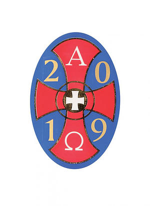 Paschal Transfer Alpha and Omega Red and Blue