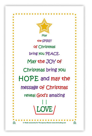 Christmas Blessing Tea Towel