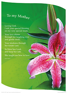 To My Mother Poster