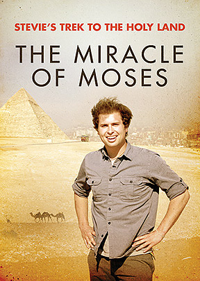 Stevie's Trek To The Holy Land: The Miracle Of Moses DVD
