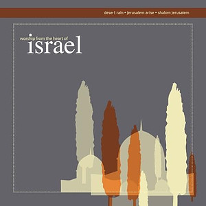 Worship From The Heart Of Israel Box Set