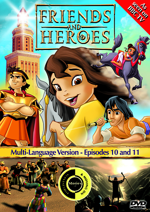 Friends and Heroes 10-11
