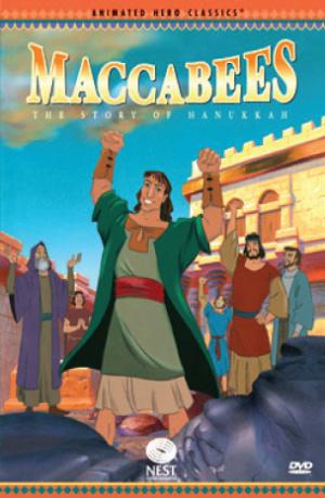 Maccabees Dvd