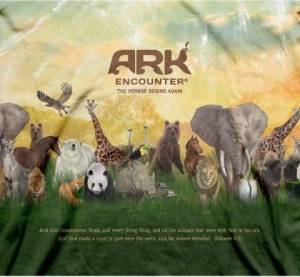 T-Shirt Ark Encounter Adult Small