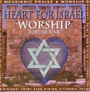 Heart For Israel Worship Volume 1 CD