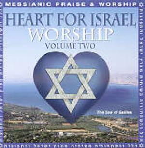 Heart For Israel Worship 2 CD