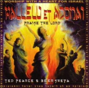 Hallelu Et Adonai: Praise The Lord CD