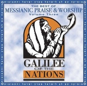 The Best Of Messianic Praise & Worship CD