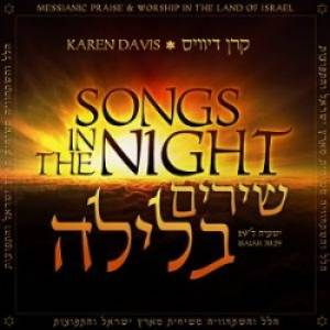Songs in the Night CD