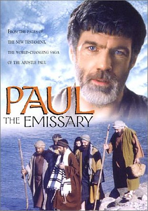 Paul the Emissary DVD