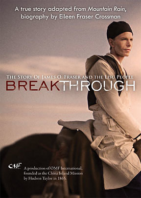 Breakthrough: The Story of James O. Fraser DVD