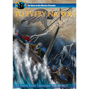To Every Nation DVD