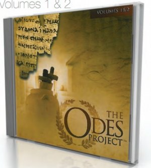 Odes Of Soloman The First Christian Hymn