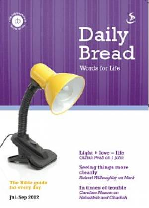 Daily Bread LP