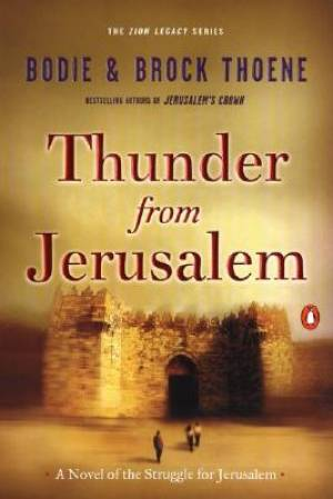 Thunder For Jerusalem No 2