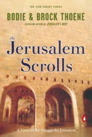 Jerusalems Scrolls No 4