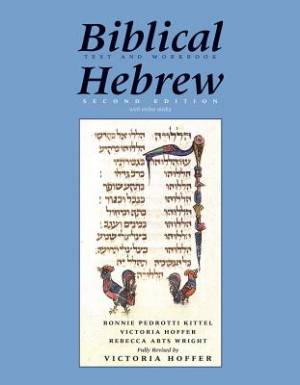 Biblical Hebrew (Text and Workbook)