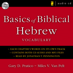 Basics of Biblical Hebrew Vocabulary Audio CD