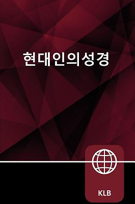 Korean Bible, Paperback