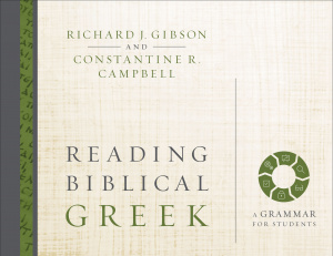 Reading Biblical Greek