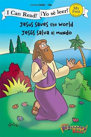 Jesus Saves the World/Jesus Salva Al Mundo