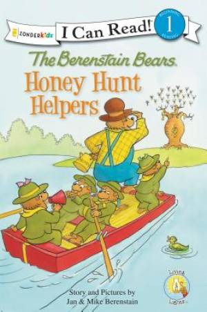 Berenstain Bears Honey Hunt Helpers Pb