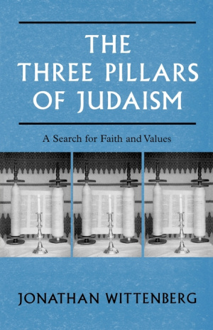 THREE PILLARS OF JUDAISM