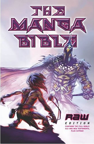TNIV Manga Bible
