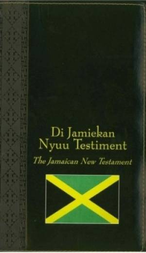Jamaican Diglot New Testament with KJV Bible
