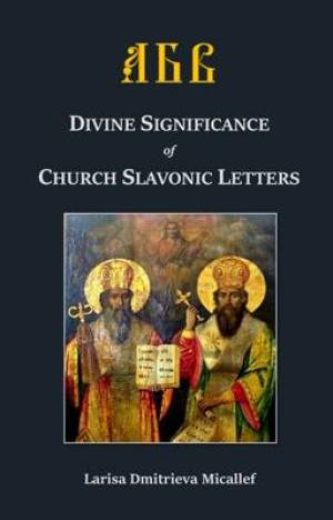 Divine Significance of Church Slavonic Letters