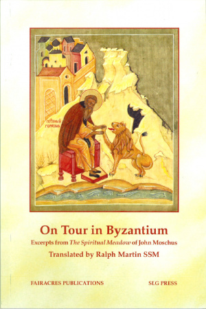On Tour in Byzantium