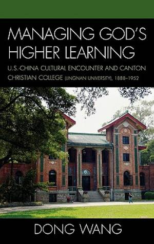 Managing God's Higher Learning