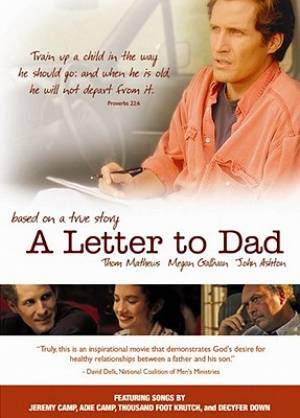 Letter To Dad