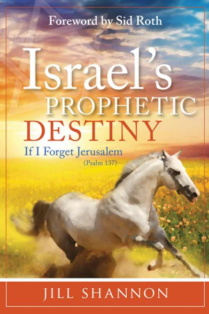 Israels Prophetic Destiny