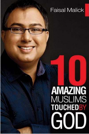 10 Amazing Muslims Touched By God Paperback Book