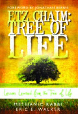 Etz Chaim: Tree Of Life Paperback Book