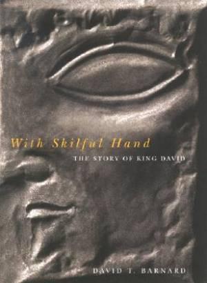 With Skilful Hand