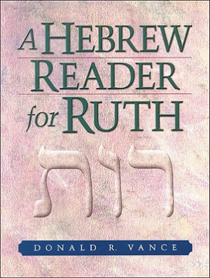 A Hebrew Reader for Ruth