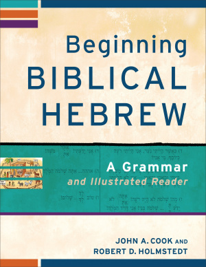 Beginning Biblical Hebrew