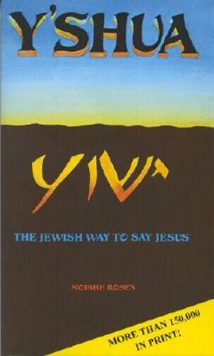 Y'shua: Jewish Way to Say Jesus