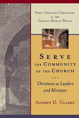 Serve the Community of the Church