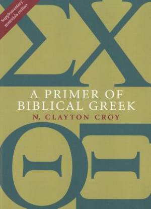 A Primer of Biblical Greek